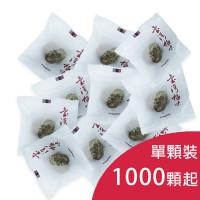 纖活酵素番茄/1000顆起/大量採購